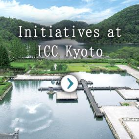 ICC Kyotoの取組