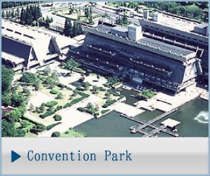 Convention Park