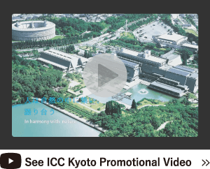 See ICC Kyoto Promotional Video