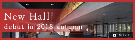 New Hall debut in 2018 autumn