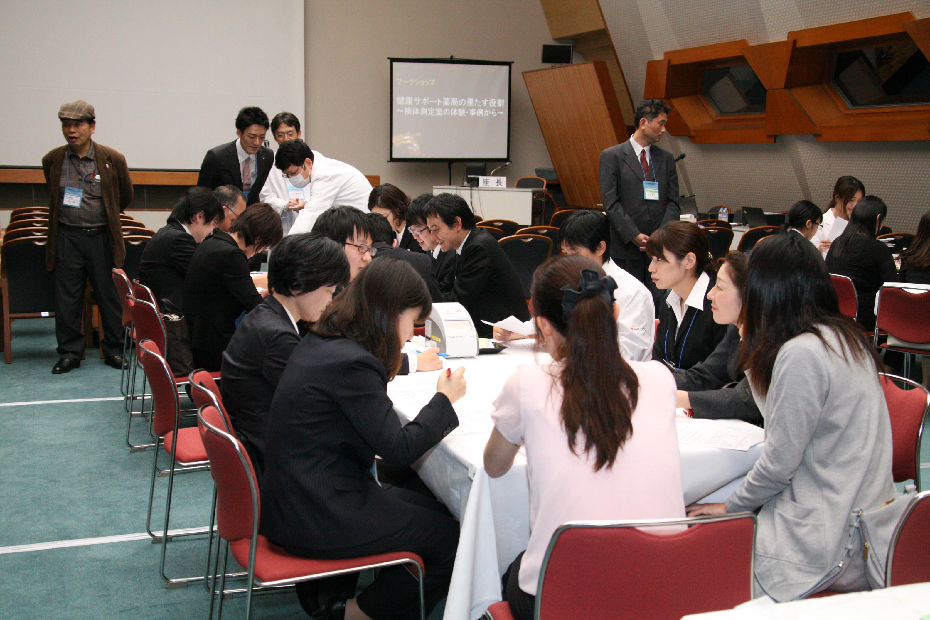 第10回日本薬局学会学術総会
