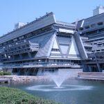 噴水と国際会館