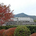 Autumn leaves and ICC Kyoto