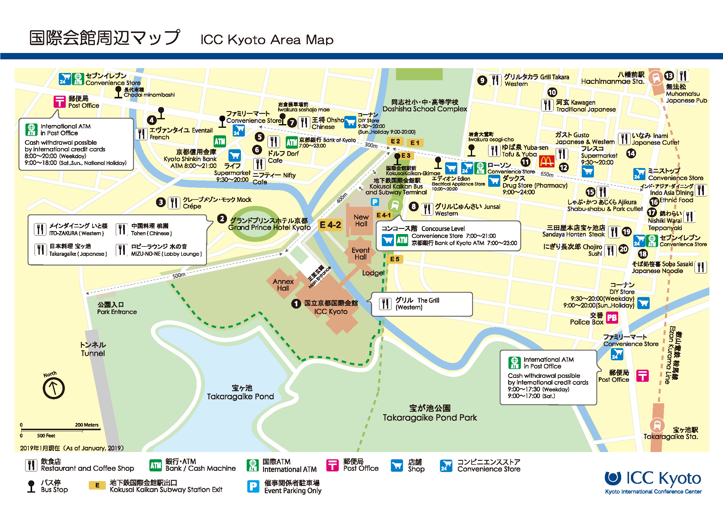 ICC Kyoto Area Map