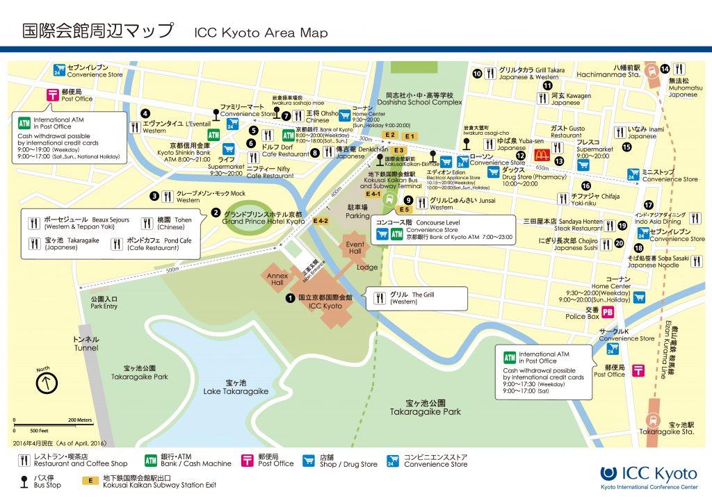 国際会館周辺マップ