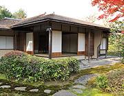 茶室「宝松庵」の写真2
