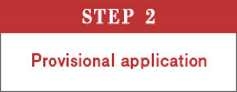 STEP 2 Provisional application