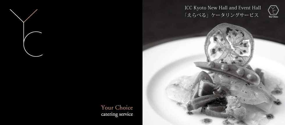 Your Choice catering service