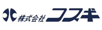 (株)コスギ